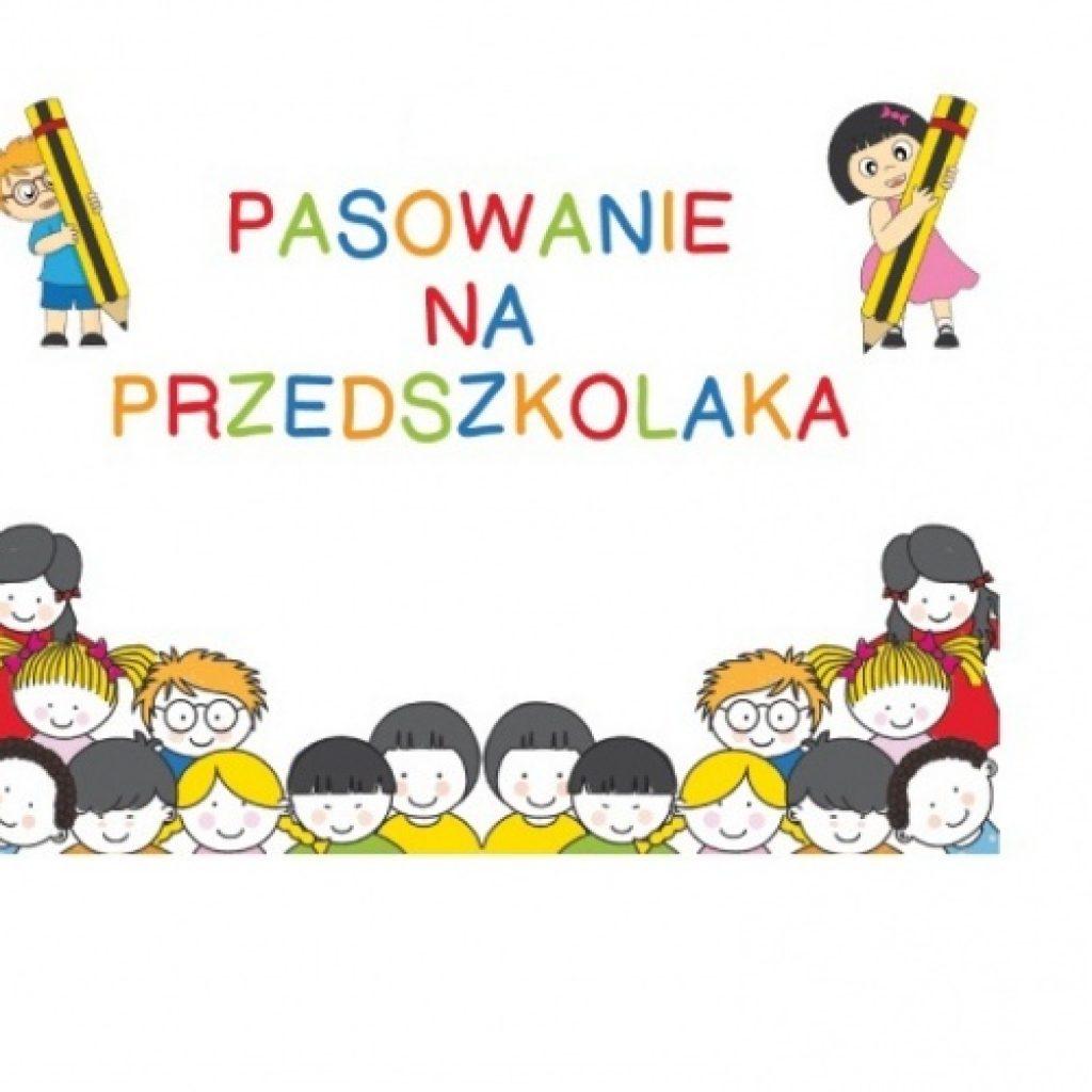 pasowanie-na-przedszkolaka